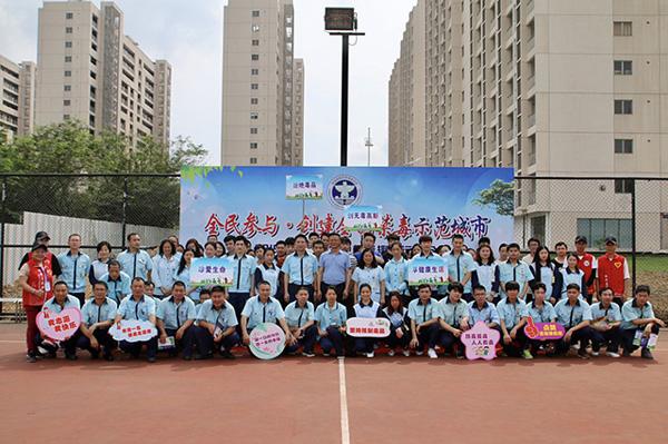 江门高新企业趣味运动会团建活动