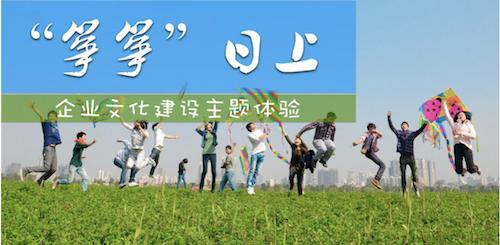 江门2020年团建拓展训练明星产品推荐