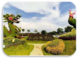 江门长廊生态园体验拓展团建营地